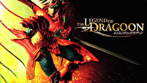 Dragon Wallpaper Hd For Pc The Legend Of Dragoon Bg The Legend Of Dragoon