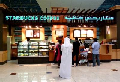 STARBUCKS COFFEE in DUBAI AIRPORT TERMINAL | Starbucks ...