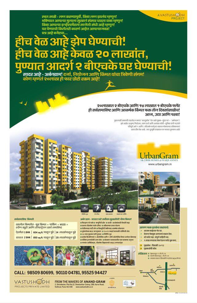 property flyers