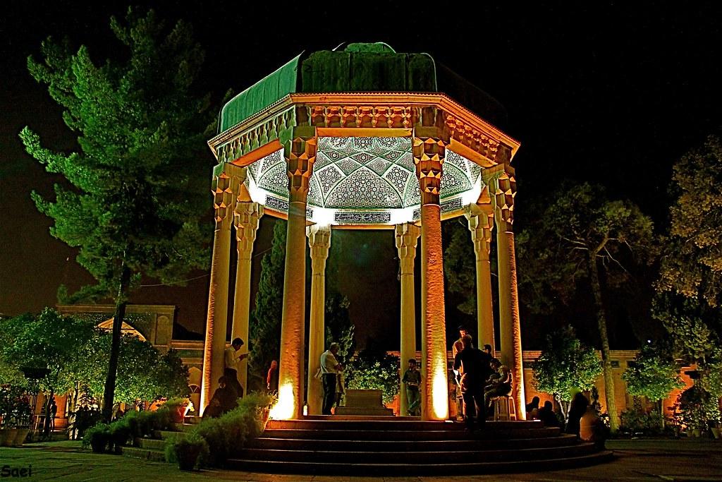 3d Garden Wallpaper Free Hafez Shirazi Shiraz Sormeh Saei Flickr