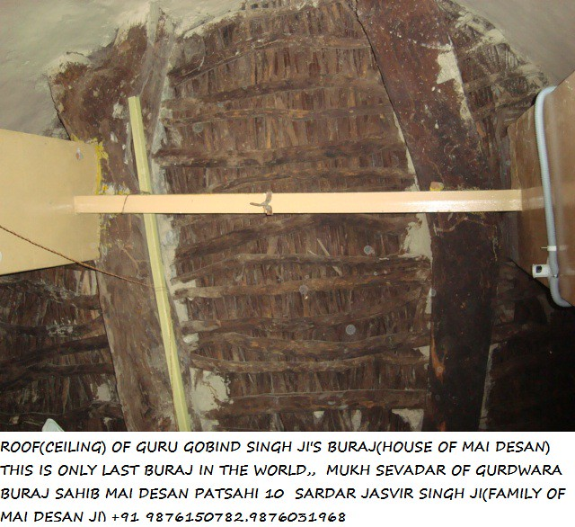 Guru Gobind Singh 3d Wallpapers 300 Year Old Satt Of Guru Gobind Singh S Buraj Mukh Sevada