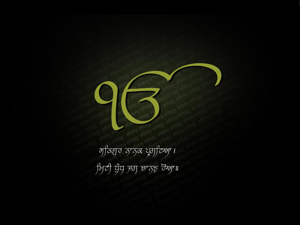 Sikh Wallpapers Hd For Iphone 5 Ik Onkar Wallpaper Zanetine Flickr