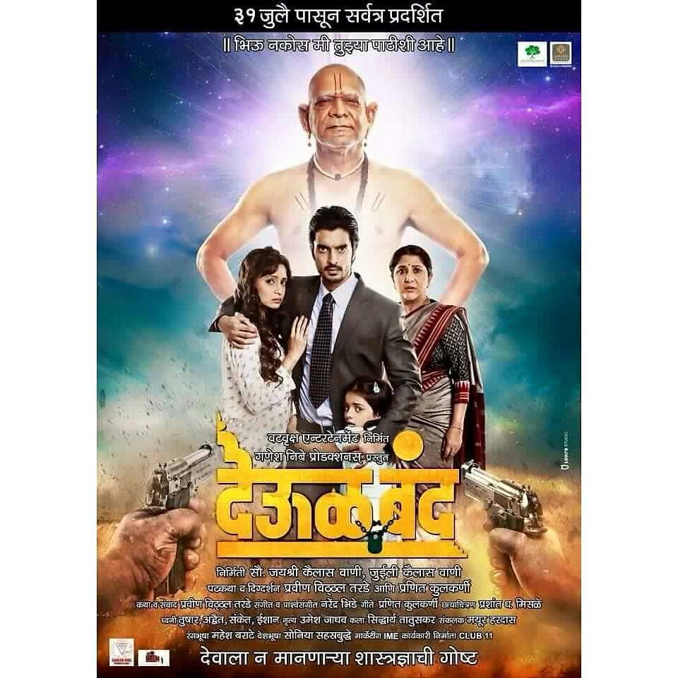 Punchnama pyaar kickass download movie ka torrent 2 Download pyaar