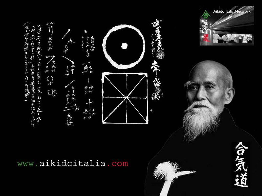 3d Pc Wallpaper Com Aikido Wallpapers Infoaikido Flickr