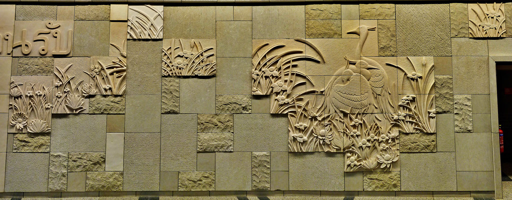 3d Wallpaper In Bangalore The Sandstone Wall Mural At Changi Airport The Beautiful