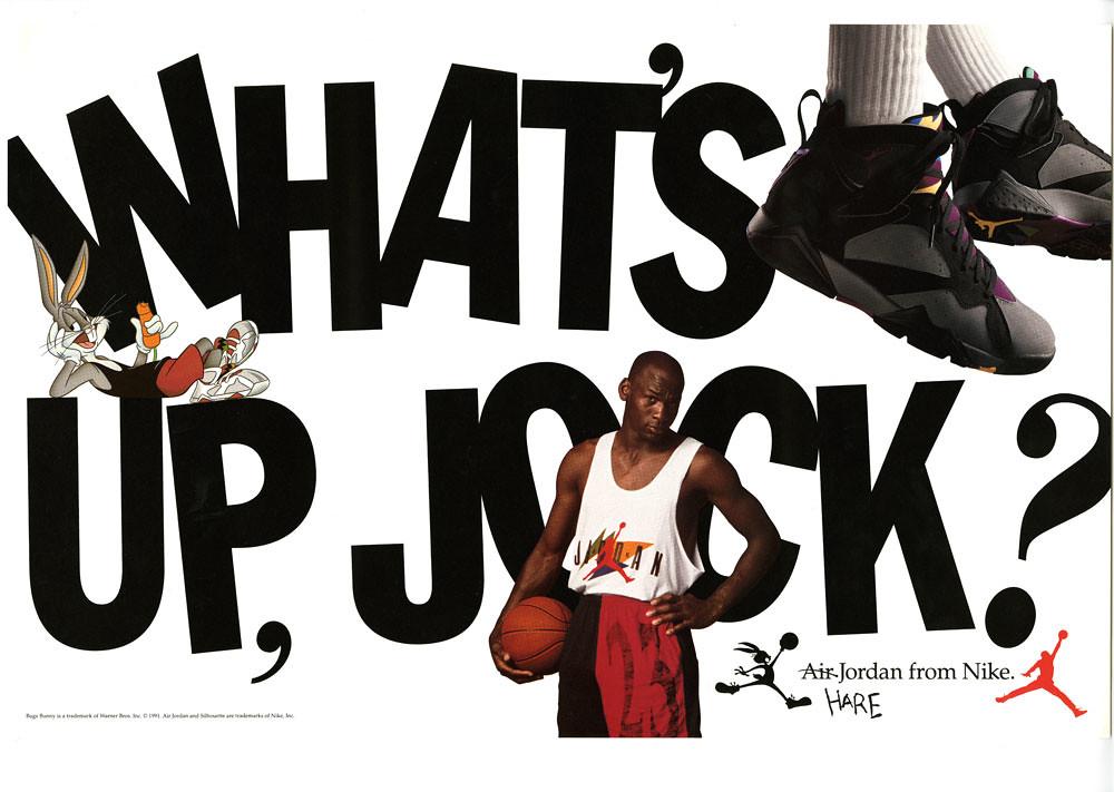 Michael Jordan 3d Wallpaper Nike Air Jordan Quot What S Up Jock Quot Advertisement