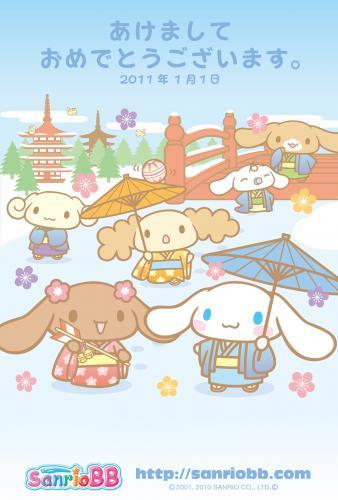 Foto Wallpaper 3d Sanrio Cinnamoroll Ad Postcard Postcardwish Flickr