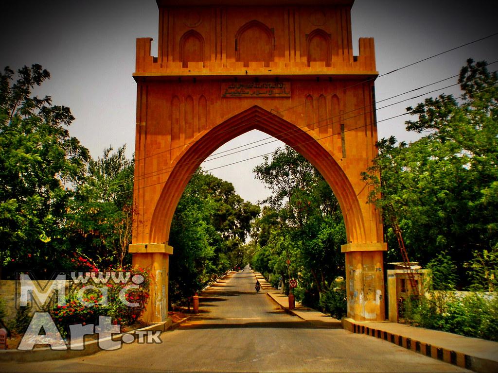 Hd Photos 3d Wallpaper Main Gate Sindh University Babul Islam University Of Sindh