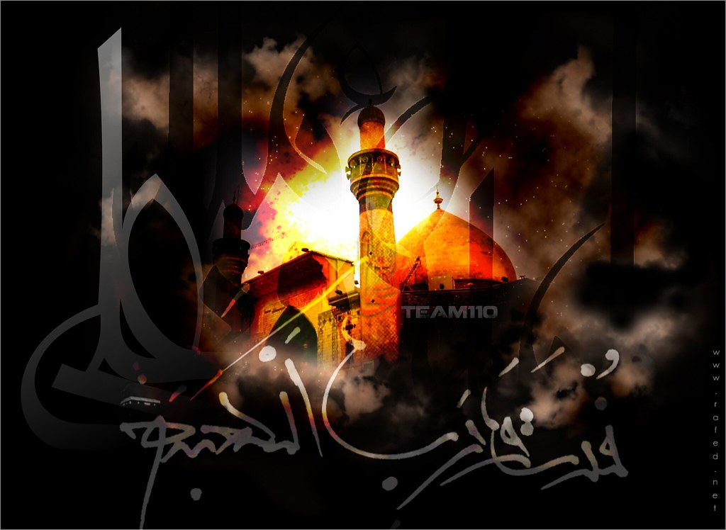 Ya Hussain 3d Wallpapers Imam Ali A S Roza Wallpaper For 21 Ramzan Black Flickr
