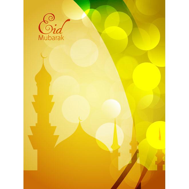 694-Vector-Eid-Mubarak-Typography-template Vector Eid muba\u2026 Flickr