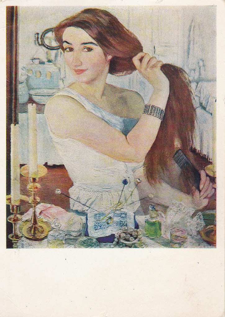 Self Portrait At The Dressing Table Zinaida Serebriakova