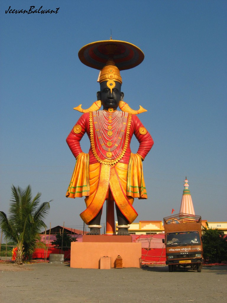 Shivaji 3d Wallpapers Pandharpur Maharashtra Pandharpur Is A Pilgrimage Town