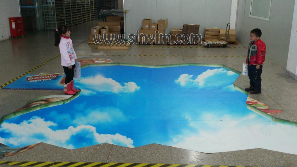 3d Printing Wallpaper Hd 3d Floor Sticker For Milk Poster 3d Floor Sticker Design