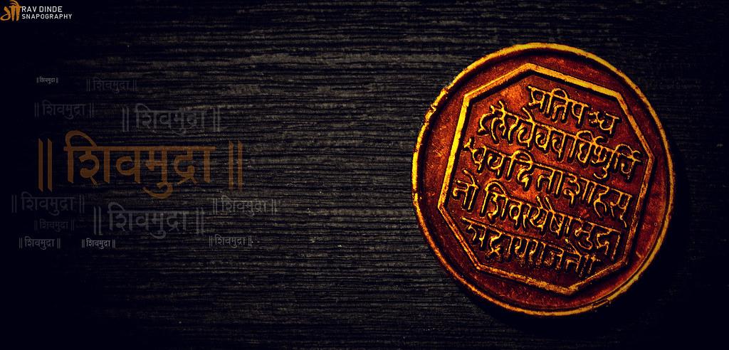 Shivaji Maharaj Hd Wallpaper For Pc All Sizes शिवमुद्रा Flickr Photo Sharing
