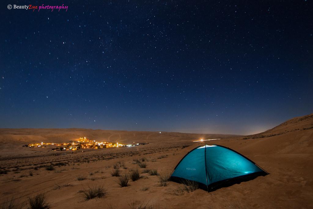 3d Wallpaper In Qatar Oman Wahiba Sands The Wahiba Sands Or Ramlat Al