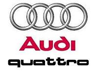 Car Wallpaper In 3d Audi Quattro Logo Hugo206ph Flickr