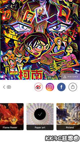 1秒鐘 Prisma 讓照片瞬間變成化名畫!(iOS) 27875801864_d21406a0d5