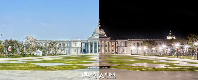 奇美博物館 Day&Night