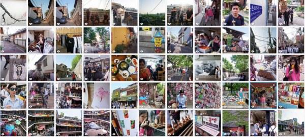 Screen Shot 2015-06-14 at 12.16.28 AM