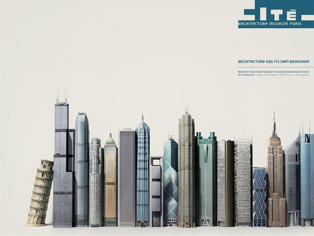 Cite de l'Architecture et du Patrimoine - Architecture 2