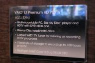 Sony VAIO LT HDTV/PC - Image 1 of 5