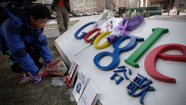 China Blocks Google Services