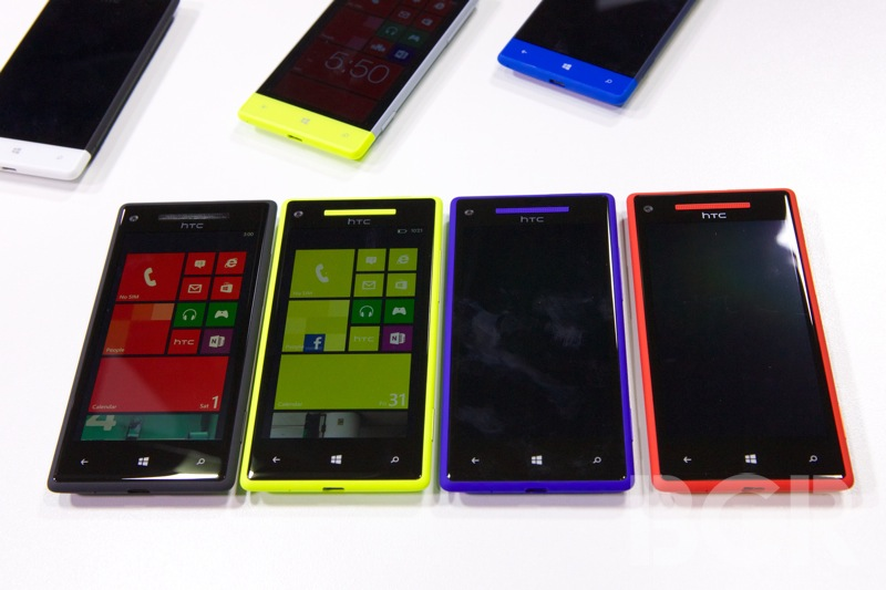 HTC Customizable Windows Phone