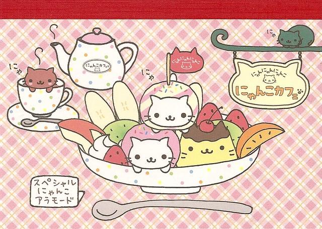 Hello Kitty Pink Cute Wallpaper San X Nyan Nyan Nyanko Cafe Memo I Love This Memo