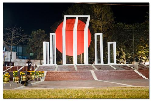Shahid Wallpaper Hd Shahid Minar A National Monument Of Bangladesh Flickr