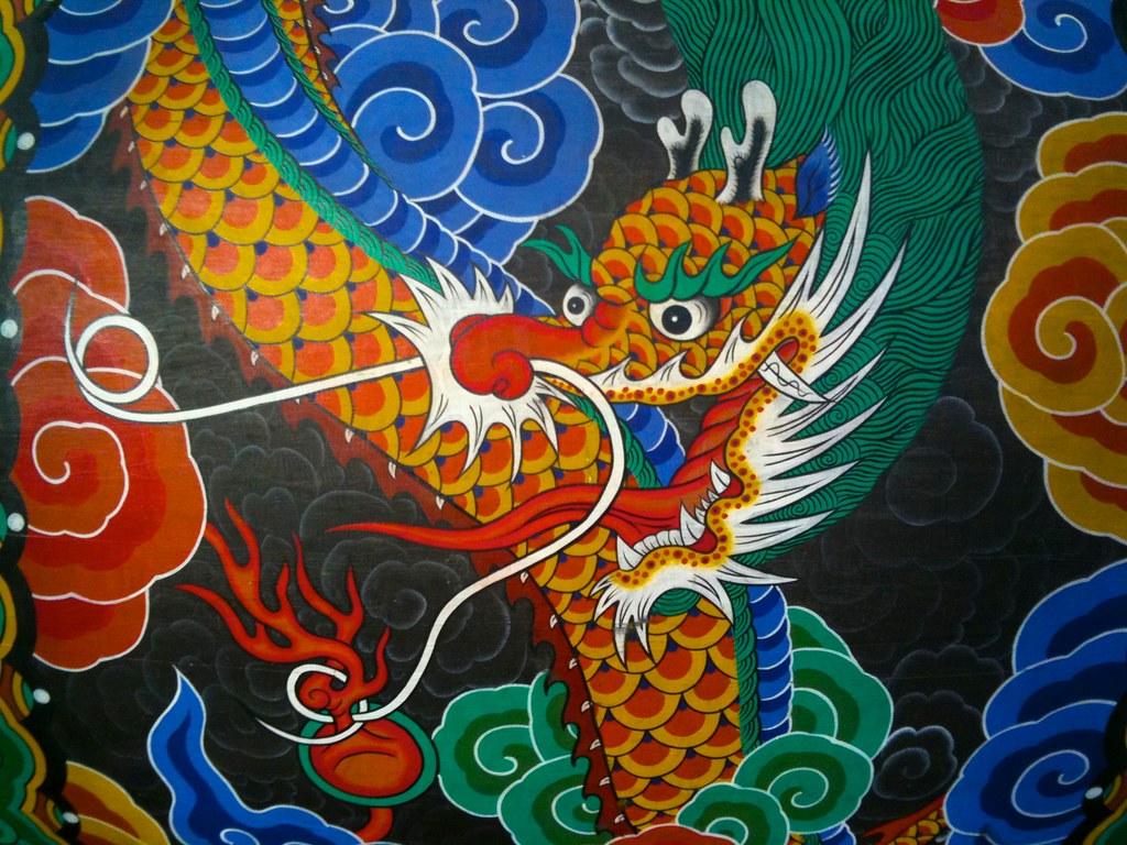 Wallpaper Korea 3d Korean Dragon At Gimpo Future15pic Flickr