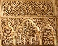 Islamic architecture in the Alhambra, Granada, Spain ...
