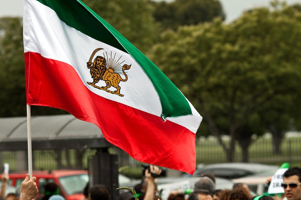 3d Lion Mobile Wallpaper Pro Shah Iranian Flag Taken At The Pro Democracy Iranian