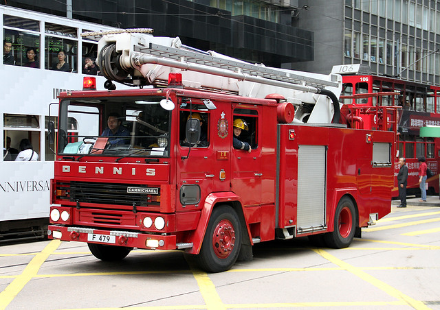 Wallpaper Hp 3d Dennis Carmichael Hong Kong Fire Services 消防處 F 479