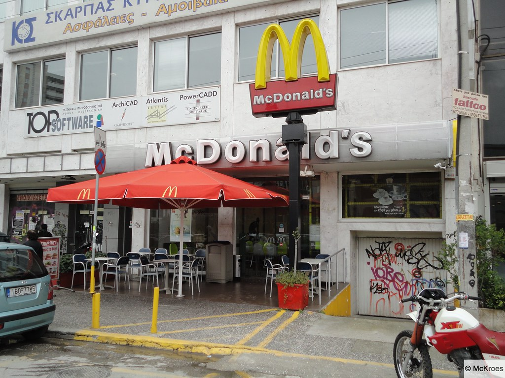 Salonica Atenas Mcdonald 39s Athens 206 Mesogion Greece Has Been Closed