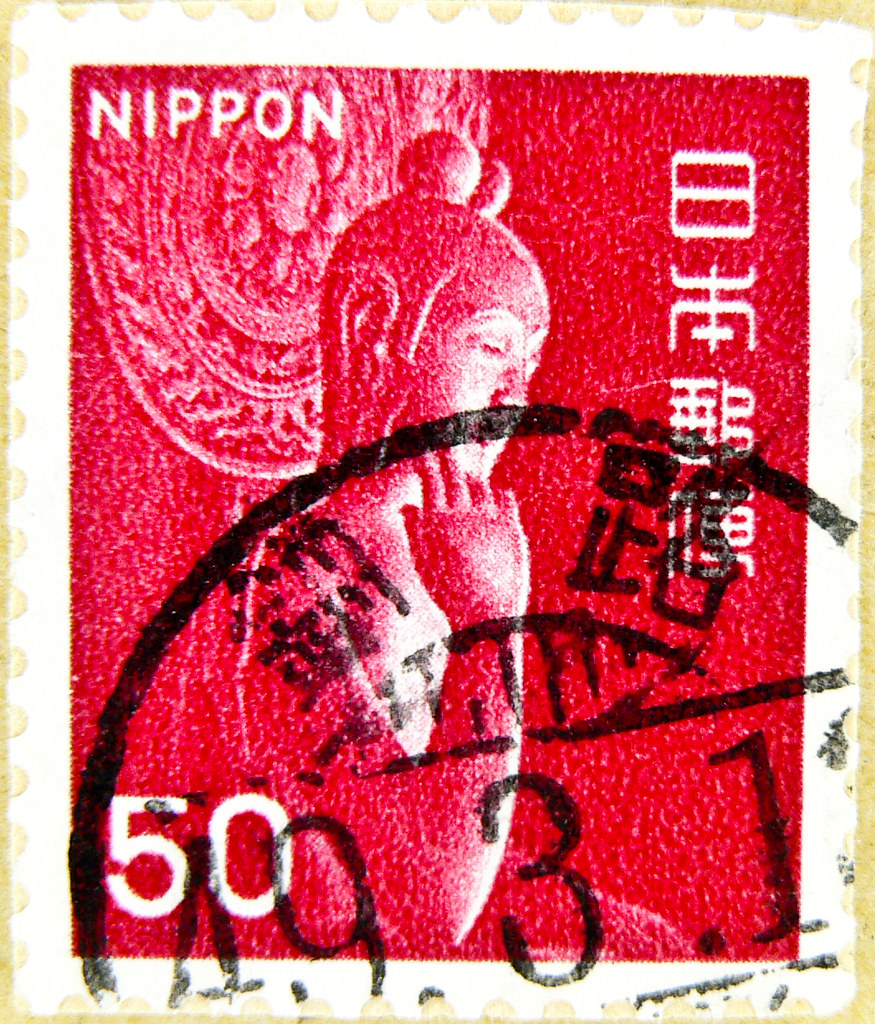 Fotos In Postergröße Stamp Nippon 50 Yen Y Japan Timbre Japon Postage 50 Red Se