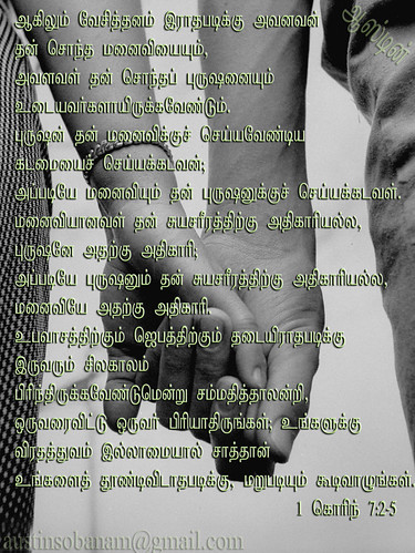 Holding Hands Love Quotes Wallpapers Tamil Bible Verse Flickr Photo Sharing
