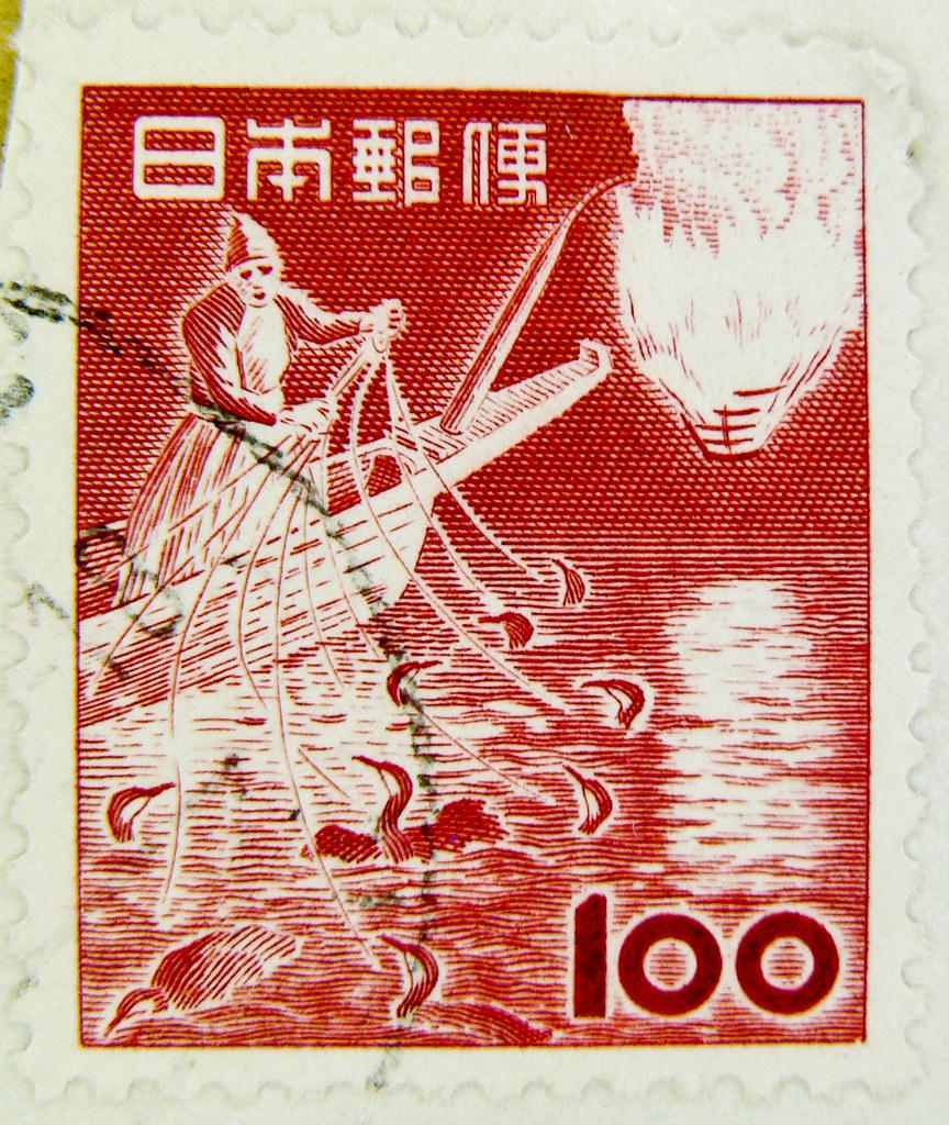 R Letter 3d Wallpaper Stamp Nippon 100 Y Yen Japan Timbre Japon Postage 100 Red
