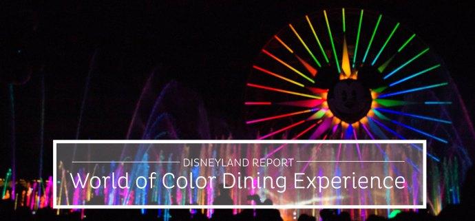 world of color disneyland dining