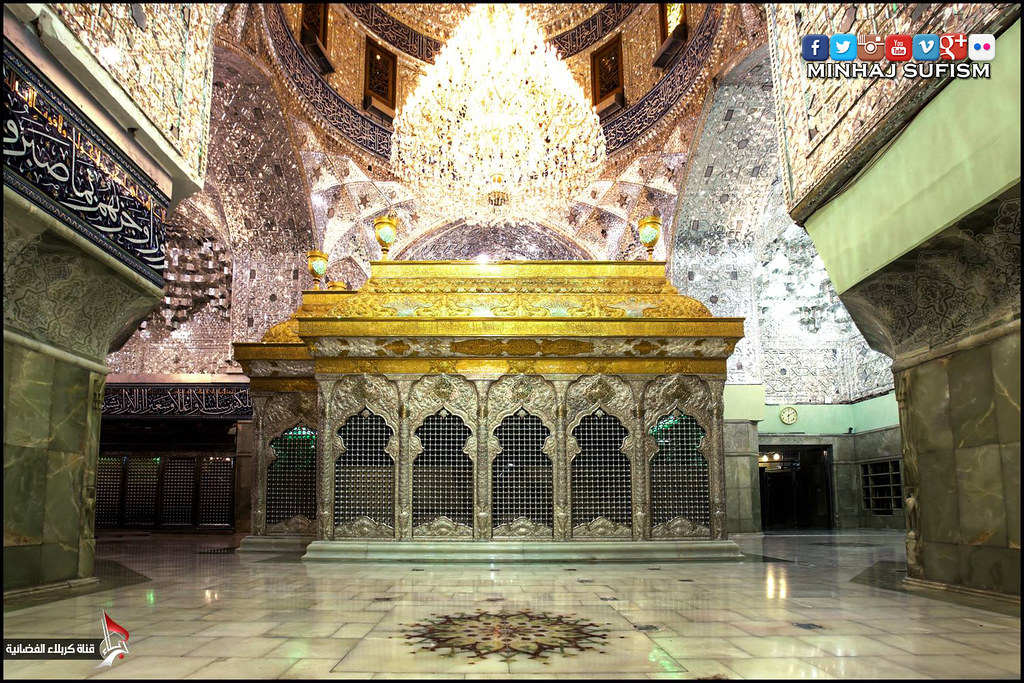 "The Muhammad Ali The Beautiful Pictures Of Roza (shrine ) ""imam Hussain"" (a"