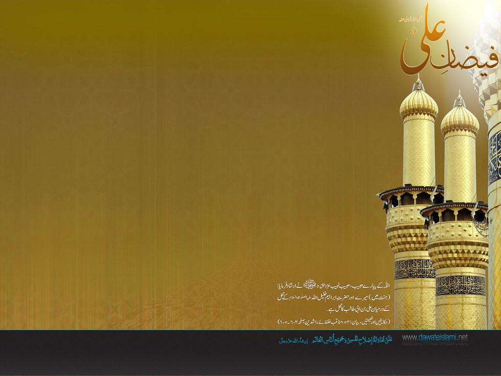 3d Video Wallpaper Download Islamic Wallpaper Faizan E Maula Mushkil Kusha 1 Flickr