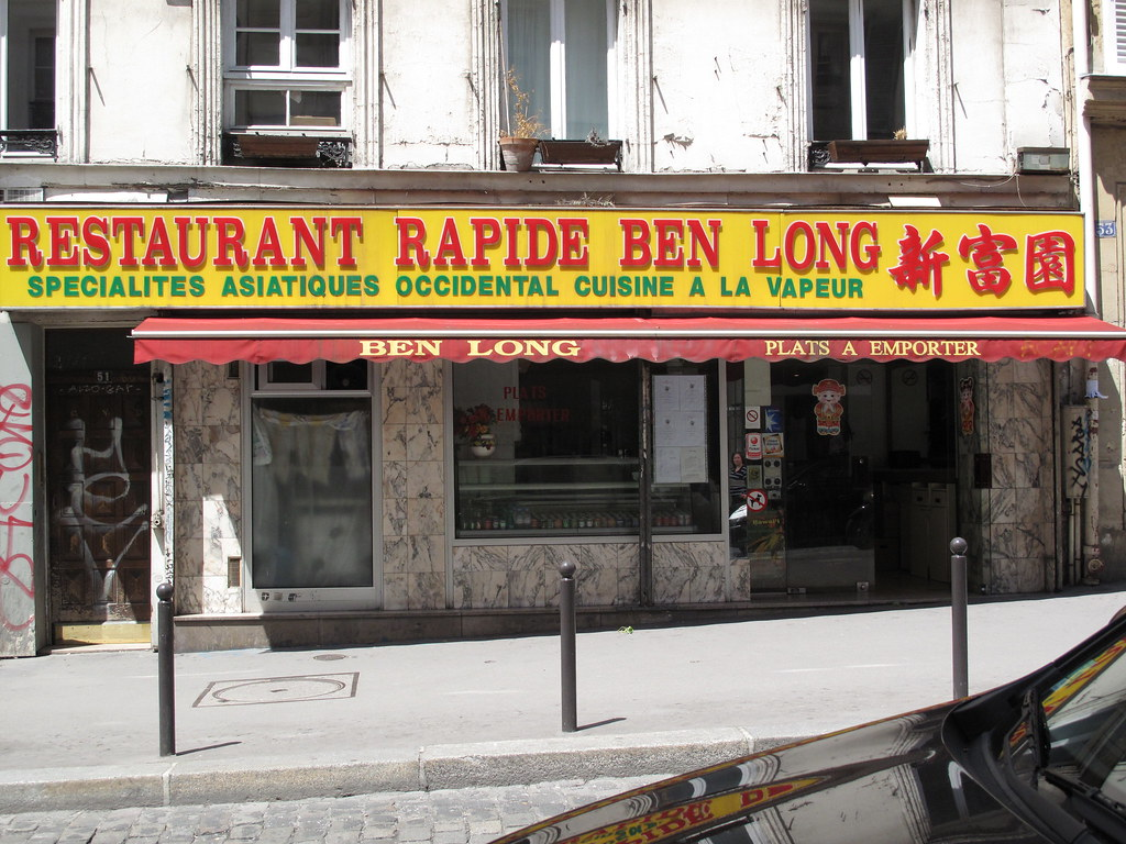 Restaurant Rapide Restaurant Rapide Ben Long, 10th Arrondissement, Paris Fra