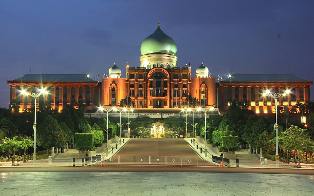 Message Wallpaper Hd The Prime Minister S Office At Perdana Putra At Night Flickr