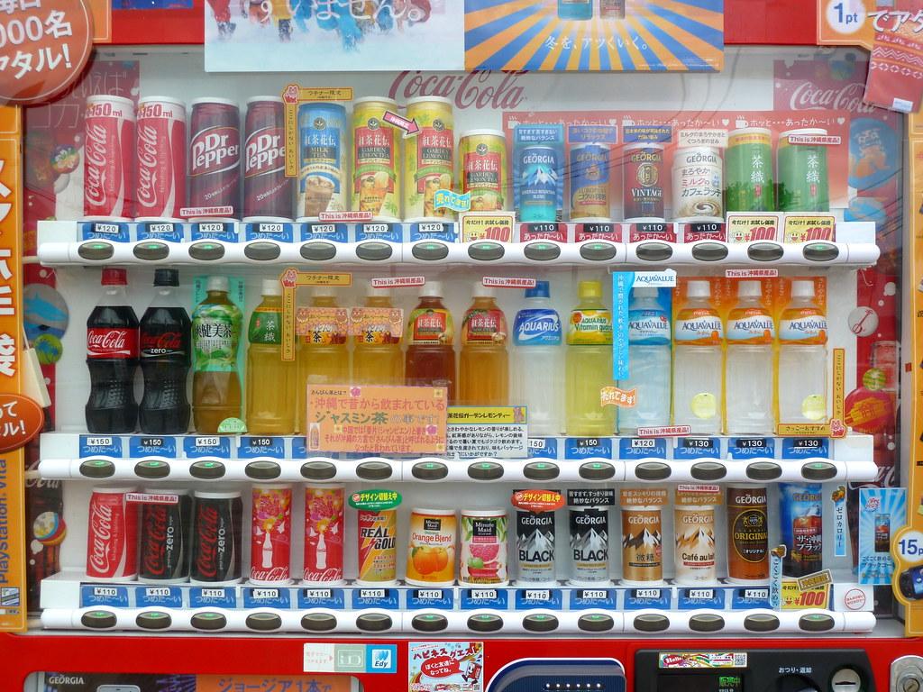 Wallpaper Coca Cola 3d Coca Cola Vending Machine In Okinawa 42 Buttons 28
