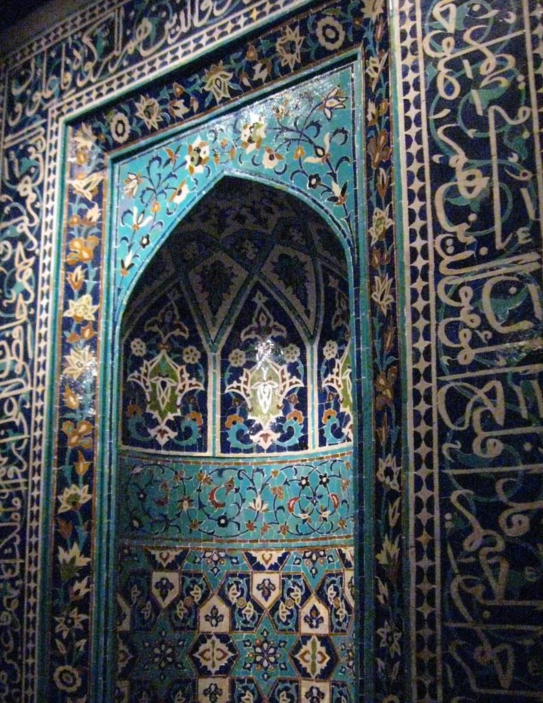 Black Design Wallpaper Mihrab Prayer Niche Cincinnati Art Museum Mihrab