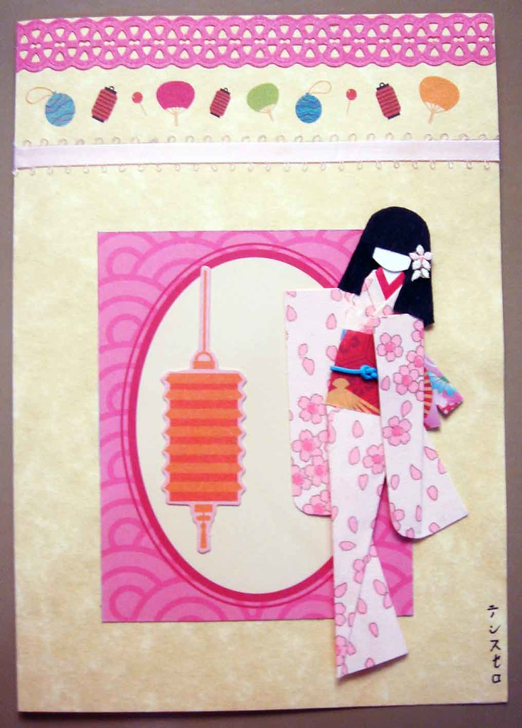 Origami Japanese Doll Best images of milk kawaii printable