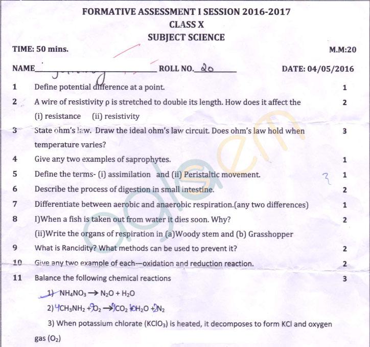 CBSE Class 10 Formative Assessment I Question Paper AglaSem Schools