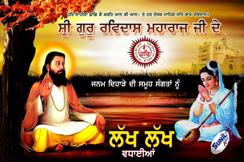 3d Wallpaper Guru Nanak Dev Ji Guru Ravidass Ji Guru Ravidass Ji Guru Ravidass Ji
