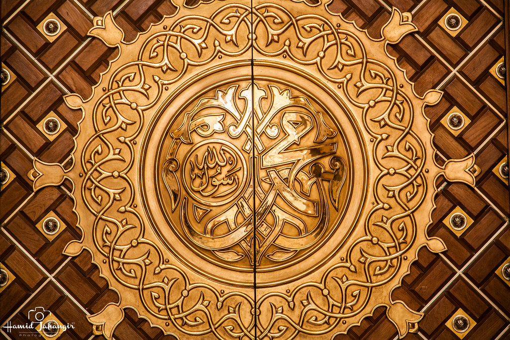 3d Wallpaper Of Madina Door Of Masjid Al Nabawi صلى الله عليه و سلم Hamid
