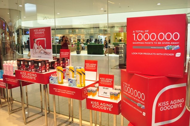 Watsons Anti aging products