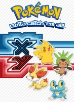 Pokemon My Ys